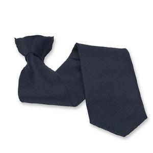 réduction jusqu'à 60% ventes spéciales attrayant et durable Cravate homme | Large choix en ligne sur Cravates-Shop.fr